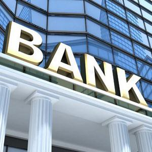 Банки Кемли