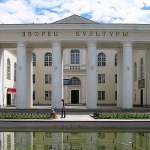 Дворцы и дома культуры Кемли