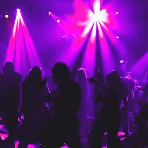 Ночные клубы Кемли