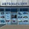 Автомагазины в Кемле