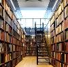 Библиотеки в Кемле