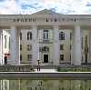 Дворцы и дома культуры в Кемле