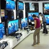 Магазины электроники в Кемле