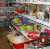 Магазины хозтоваров в Кемле