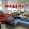 Магазины мебели в Кемле