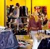 Магазины одежды и обуви в Кемле