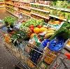 Магазины продуктов в Кемле