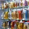 Парфюмерные магазины в Кемле