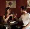 Рестораны, кафе, бары в Кемле