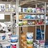 Строительные магазины в Кемле