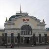 Железнодорожные вокзалы в Кемле