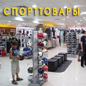 Спортивные магазины Кемли